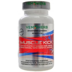 VemoHerb Muscle Kick 90 tablet
