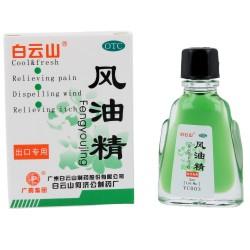 Masážní olejíček  FENGYOUING 3 ml - narcisový