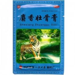 """Náplasti proti bolesti """"Shexiang"""" 30 ks"""